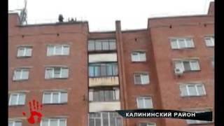 Опасные развлечения школьников на крыше многоэтажки