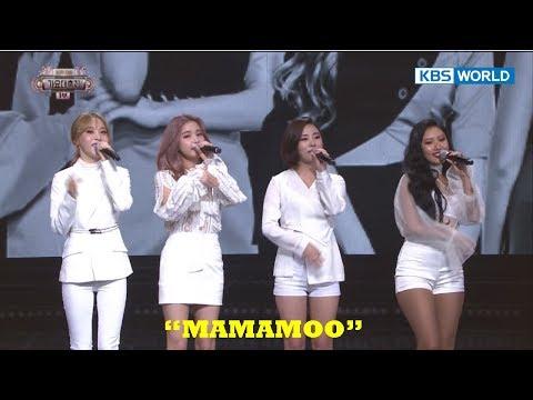 MAMAMOO Special / 마마무 스페셜 [2017 KBS Song Festival | 2017 KBS 가요대축제 / 2017.12.29]