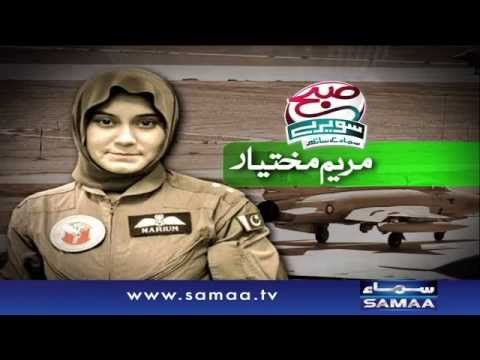 Shaheed Marium Mukhtiar ko samaa ka salam - Subah Saverey Samaa Kay Saath, 27 Nov 2015