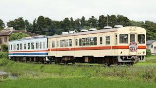 【2両編成】 関東鉄道竜ケ崎線 キハ532+キハ2000形 入地~竜ケ崎通過