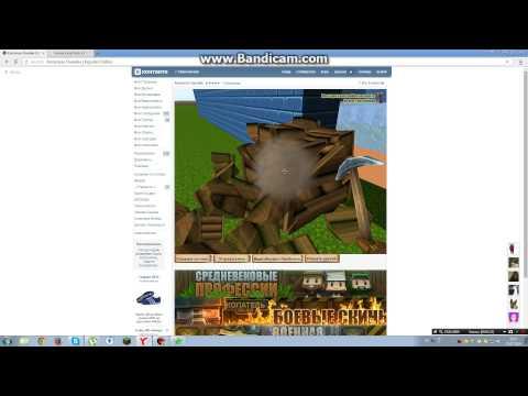 Онлайн игра Minecraft 2