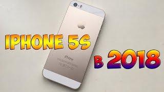 iPhone 5S в 2018 ??? Актуален ли смартфон ???(, 2017-11-03T02:00:01.000Z)