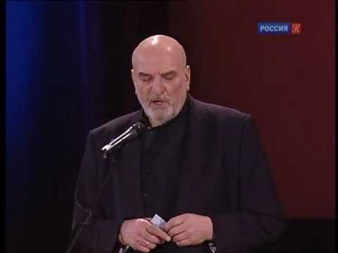 Бандура, Мiсяц на небе А.Петренко В.Голиков