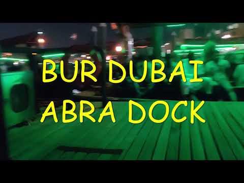 Abra Dock   Bur Dubai   Dubai Creek, Dubai