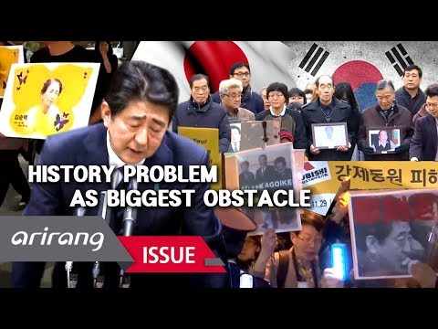 [The Point : World Affairs] 'History Problem' as Biggest Obstacle Between Korea & Japan