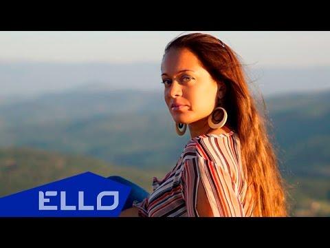 Mary Delilah - Расскажи / ELLO UP^ /