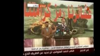 احمد العلواني يسب الشيخ قيس الخزعلي قائد عصائب اهل الحق