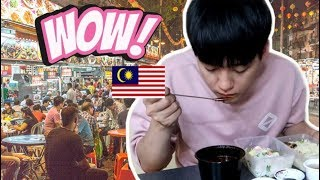 Korean guy's Malaysian Food Challenge