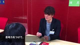 このビデオは 武田塾渋谷校で実施したイベントを動画にしたものです。