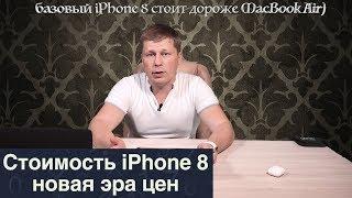 видео Появилась новая информация об iPhone 7