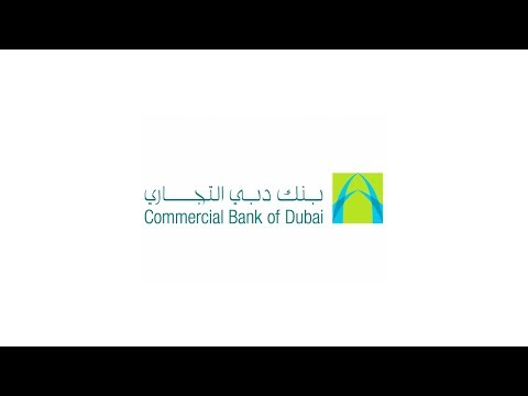 Commercial Bank of Dubai (UAE) Superbrands TV Brand Video