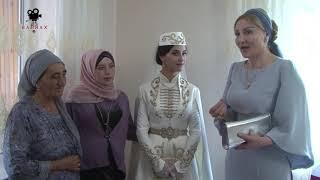 экс министр здравоохранения РИ Марем Арапханова на свадьбе.