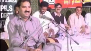 Download Islamabad Pashto Mushaira Zahirullah Babu G MP3 song and Music Video