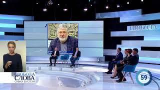 """Коломойский о доме Гонтаревой: """"Я не буду это обсуждать, в суде обсудим"""""""