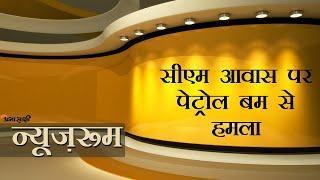 Prabhasakshi's Newsroom । अटल बिहारी वाजपेयी की पुण्यतिथि आज, PM समेत तमाम लोगों ने दी श्रद्धांजलि