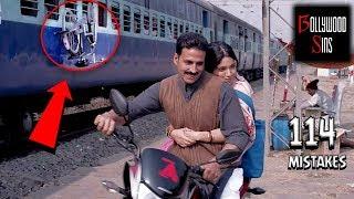 connectYoutube - [PWW] Plenty Wrong With Toilet (114 MISTAKES) : Ek Prem Katha Full Movie Hindi | Bollywood Sins #30