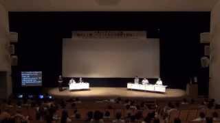 2013.08.31 人権シンポジウム in 石巻 ② (パネルディスカッション)