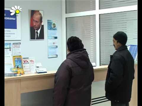 часы работы банка россии