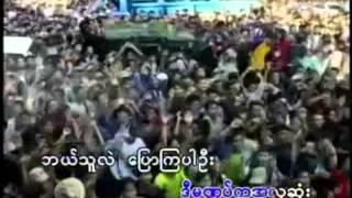 Phyu Nee Pyar War ျဖဴနီျပာဝါ Zaw Win Htut ေဇာ္ဝင္းထြဋ္ Thingyan Karaoke