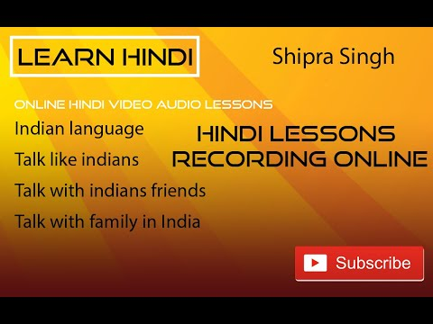 Hindi Lessons recording  online by Shipra Singh