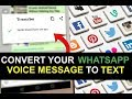 Convert Voice Message to Text