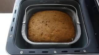 Бородинский хлеб домашнего приготовления! Готовим в хлебопечке GARLYN Home BR1000. Видеорецепт.