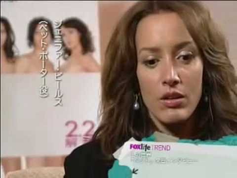 Jennifer Beals Interview, L Word, Foxlife Interview in Japan