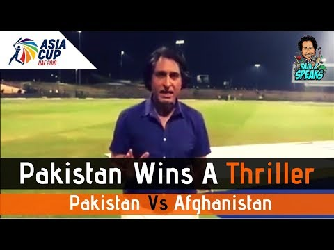 Pakistan wins a thriller | Pakistan VS Afghanistan  | Asia Cup 2018