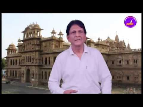 Morbi Gaurav Gaan young india group
