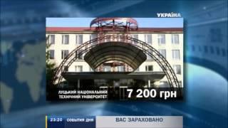 Стоимость обучения в Украине