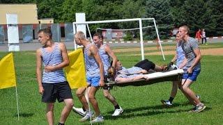 видео Военно-спортивная игра «Зарница»