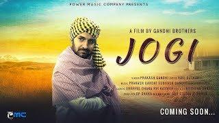 JOGI    Motion Poster    Prakash Gandhi    New Haryanvi Upcoming Song 2018   