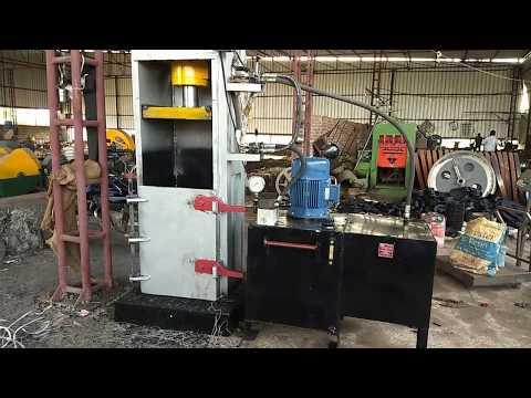 Hydraulic Bale Press Machine For Aluminium Wire Aluminium Section Scraps Bale Press Machine In India