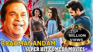 BRAHMANANDAM ||MERI KASAM|| Latest New South Dubbed Hindi Comedy Movie 2019