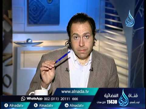 عفواً أيها السادة (1) | الدكتور ياسر نصر | 60 دقيقة