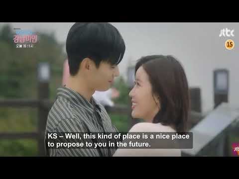My ID Is Gangnam Beauty EP 16 Preview Eng Sub | Im Soo Hyang And Cha Eun Woo