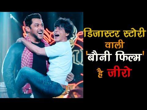zero-movie-review-in-hindi-|-shahrukh-khan-|-anushka-sharma-|-katrina-kaif-|-disappointing