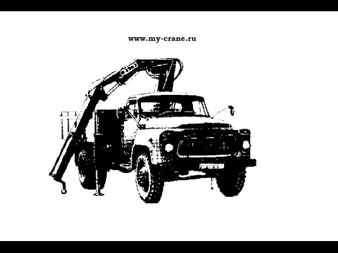 Аренда крана манипулятора на My-Crane.ru