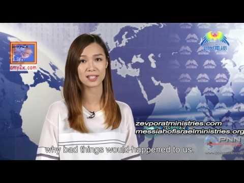 A Christian Jew Brings Jesus to China!