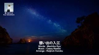 "From Album ""不思議ね"" ('80)"