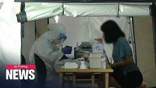 S. Korea reports 44 new cases of COVID-19, one more death