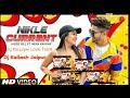 Official_Video_Nikle_Currant_Song_Jassi_Gill_Neha_Kakkar Dj Rimix kailash Jaipur