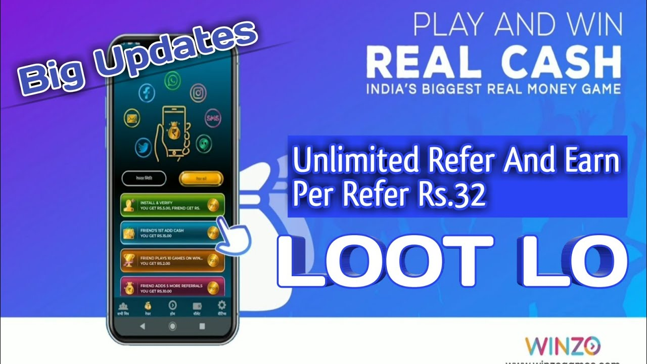 WINZO GOLD REFER AND EARN ₹32 | PLAY GAMES AND EARN PAYTM CASH