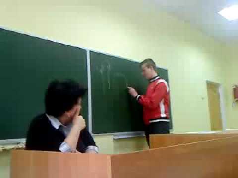 Биология 8 класс -