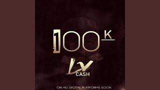 100 K