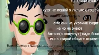универ 1 сезон 1 серия