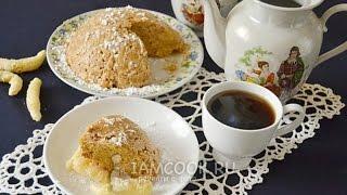 Торт из кукурузных палочек со сгущенкой — видео рецепт