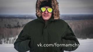 видео пошив форменной одежды