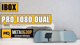 Обзор iBOX PRO-1080 DUAL. Автомобильный видеорегистратор зеркало