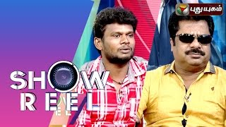 Aaivu Koodam Movie Team Showreel spl show 12/07/2015 full hd youtube video 12th july 2015 Puthuyugam tv shows online